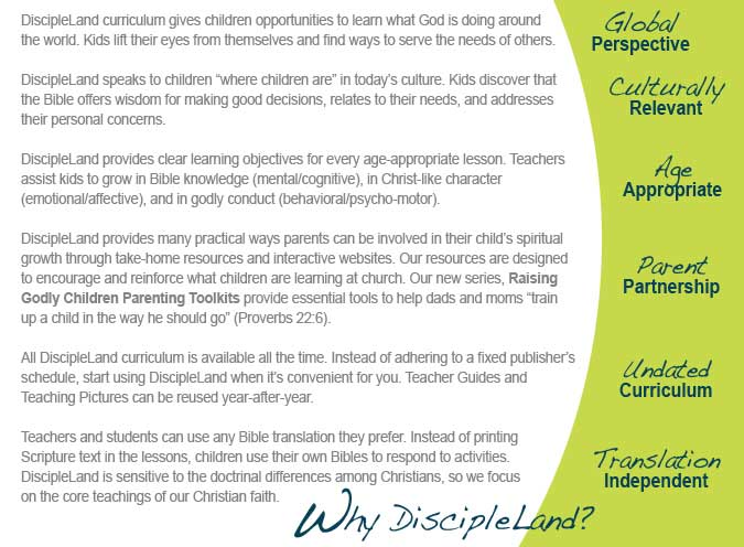Children's Ministry Resources | DiscipleLand: Disciples For Life